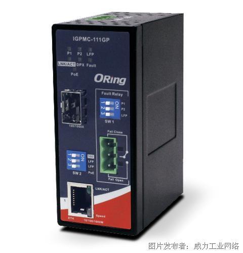 ORing IGPMC-111GP千兆PoE 光电转换器