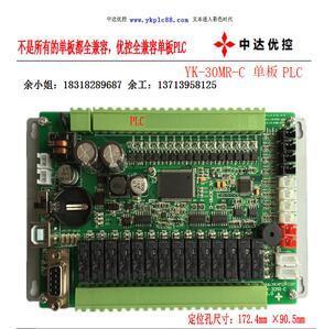 中达优控 YK-30MR-C单板PLC