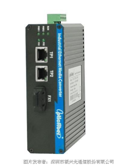 振兴通讯 OP-GYF301GM工业级光纤收发器