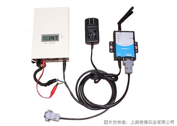 搜博 KEC900+林业专业负离子测量仪