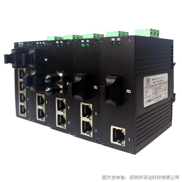 讯记1光1电工业级光电转换器以太网交换机光纤收发器