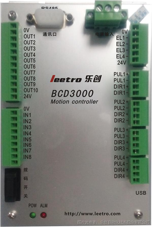 乐创 DSP3000A点胶机控制系统