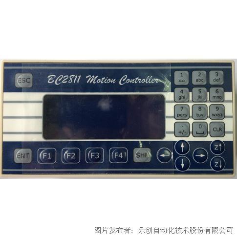 乐创 BC2811点胶控制系统一体化运动控制器