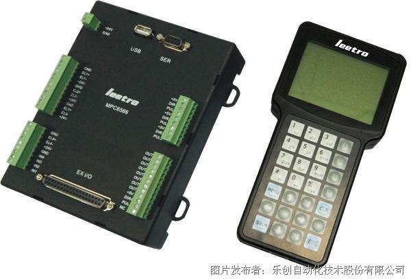 乐创 LT5400S焊锡机控制系统