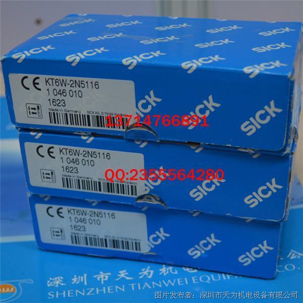 SICK KT6W-2N5116色标传感器