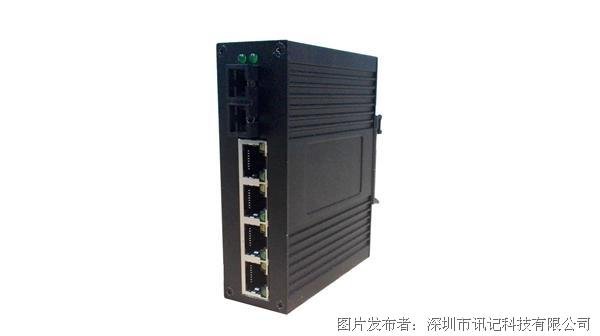 讯记5口工业以太网交换机非网管型工业交换机