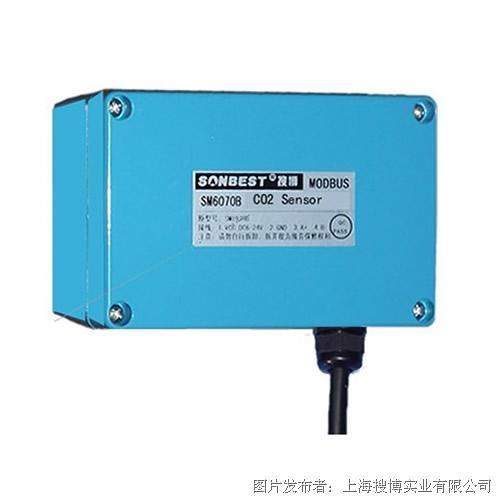 搜博sonbest SM6070B二氧化碳传感器变送器