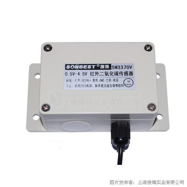 搜博sonbest SM3370V二氧化碳传感器变送器