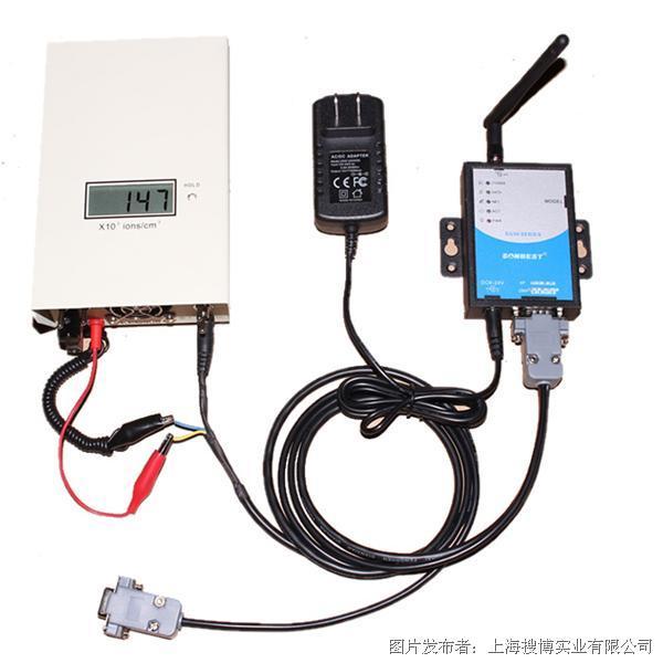 搜博sonbest KEC900+负离子测量仪