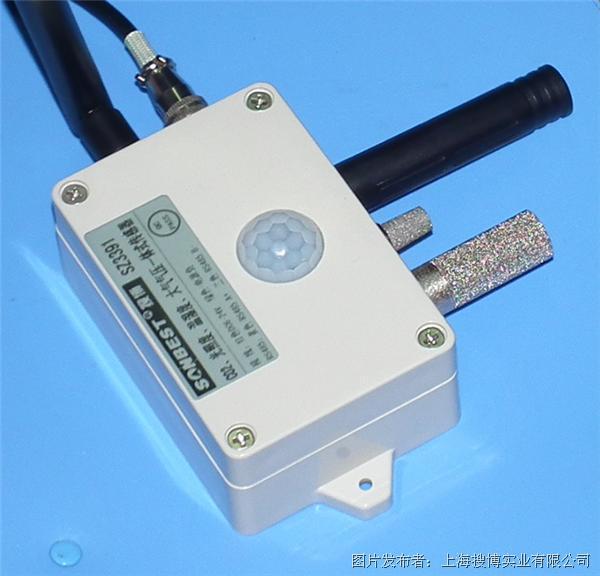 搜博 SZ3395无线二氧化碳光照度温湿度大气气压传感器