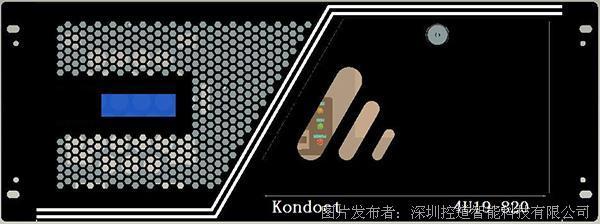 Kondoct控道智能 4U19-820物联控制系统