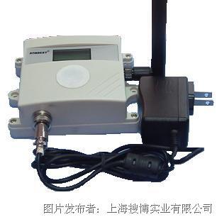 搜博sonbest SZ2170无线二氧化碳传感器