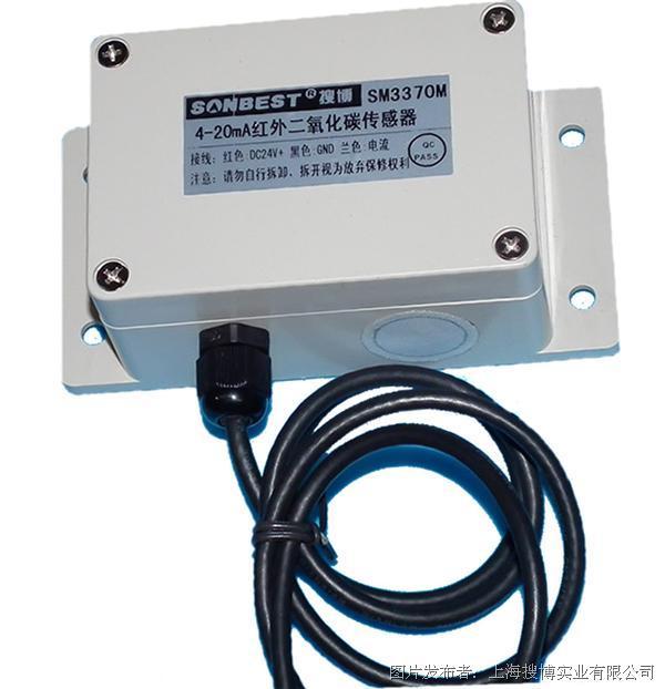 搜博sonbest SM3370M二氧化碳传感器