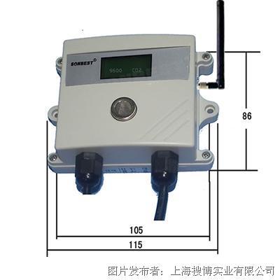 搜博sonbest SZ2170D无线二氧化碳传感器