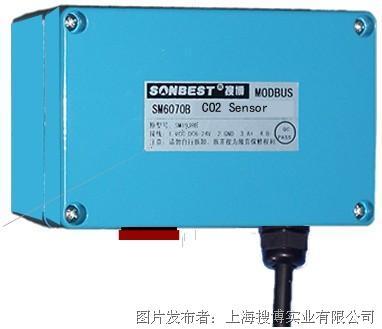 搜博sonbest SM6070B2二氧化碳传感器