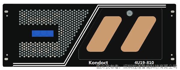 Kondoct控道智能 4U19-810物联控制系统