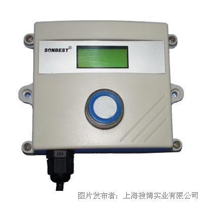 搜博sonbest nh3电压输出型氨气传感器