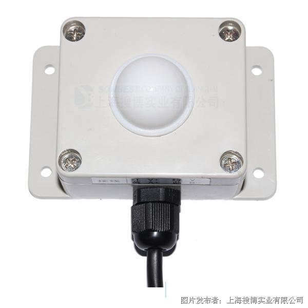 搜博sonbest SM35 RS485可变量程光照度传感器