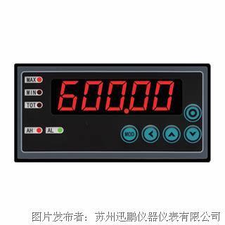 苏州迅鹏WPE6型数显压力表