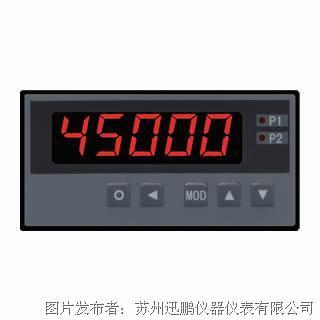 苏州迅鹏WPN-D型数显计米器