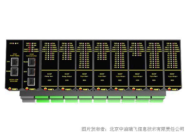 中油瑞飞 PLC控制器