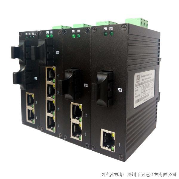 讯记CK1021系列2电1光工业光纤收发器
