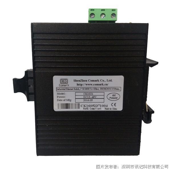 讯记CK1021系列2电1光BT天堂全集网光纤收发器