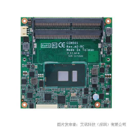 艾訊科技 工業級COM Express Type 6迷你模塊CEM501