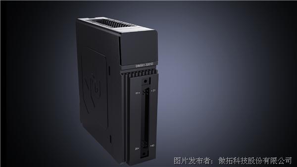 南大傲拓NA300通讯模块