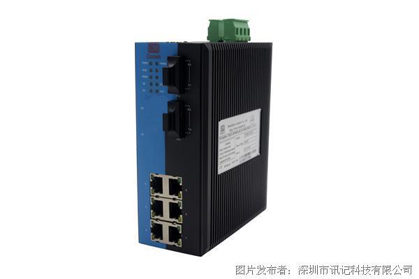 讯记8口管理型工业以太网交换机