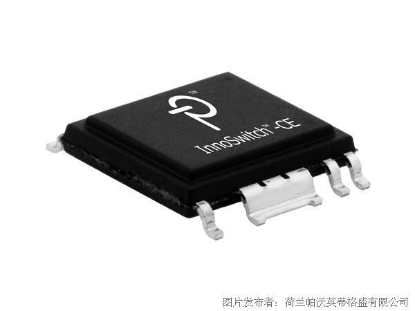 PI InnoSwitch-CE恒流离线反激式开关IC
