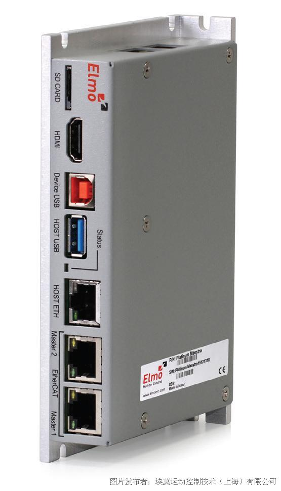 埃莫 Platinum Maestro系列运动控制器
