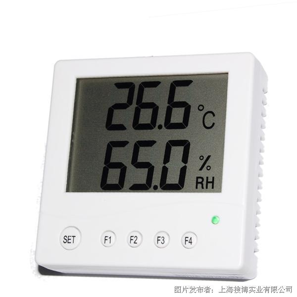 搜博sonbest RS485组网型温湿度显示仪