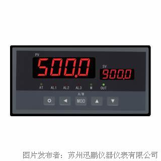苏州迅鹏WPC5-A型PID调节仪