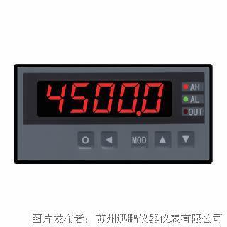 苏州迅鹏WPM-AM型数显频率表