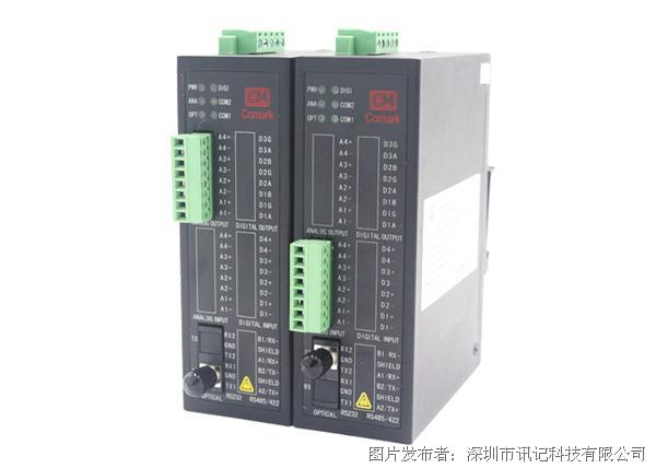 讯记多通道4~20mA模拟量转光纤设备