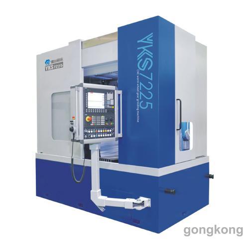 秦川机床YKS7225数控蜗杆砂轮磨齿机