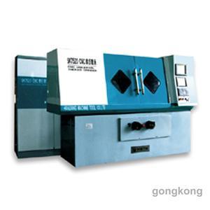 汉江机床SK7520 数控螺纹磨床