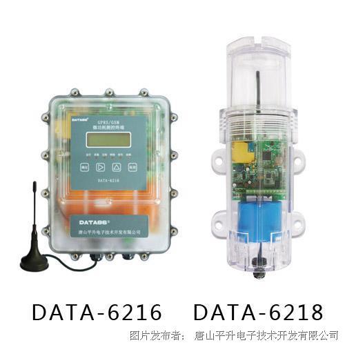 唐山平升 自动化测控终端RTU、自动化监控终端
