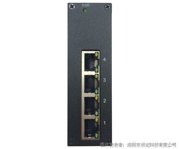 讯记CK1040百兆4电口工业以太网交换机