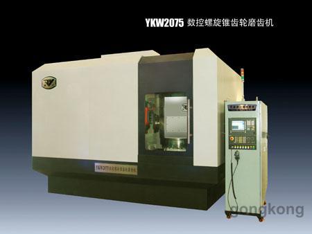 天津第一機床YKW2075數控螺旋錐齒輪磨齒機