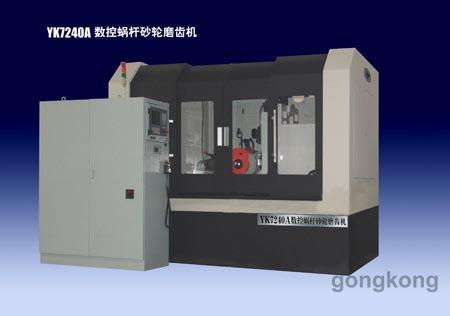 天津第一机床YK7240A数控蜗杆砂轮磨齿机