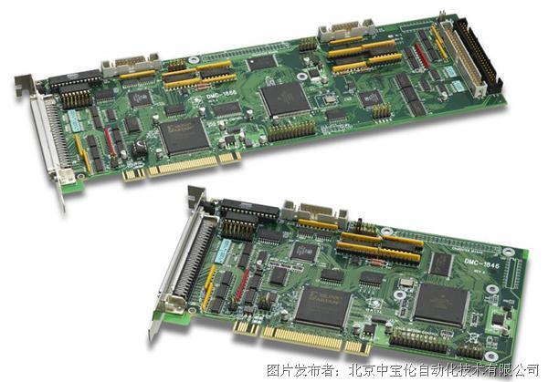 北京宝伦数控DMC-18x6 PCI总线运动控制器
