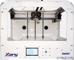 西锐三维SMART 225桌面级3D打印机