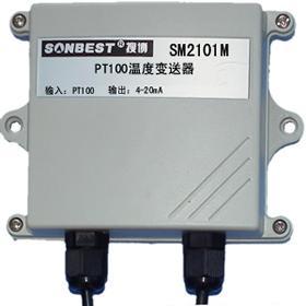 搜博SM2101M PT1004-20mA温度变送器