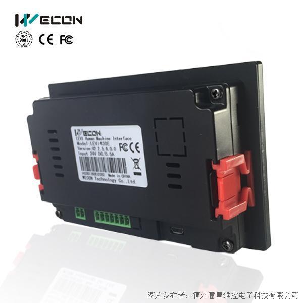 维控LEVI430E 4.3寸超薄人机界面
