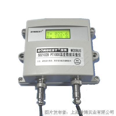 搜博sonbest SD2102B PT1000温度测试仪