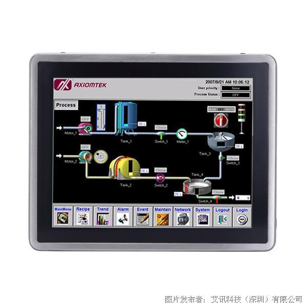 艾讯科技GOT812L(H)-880 12寸不锈钢平板计算机