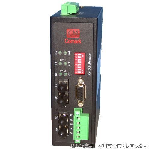 深圳讯记 CS31总线光端机/总线数据光纤传输