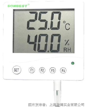 搜博sonbest SD5111B温湿度显示仪